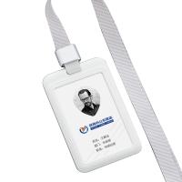 恒色(HENGSE) 塑料胸卡门禁卡套定制厂牌工作牌挂绳胸牌工作证件套工牌展会证 A05白配宽纹铝扣灰
