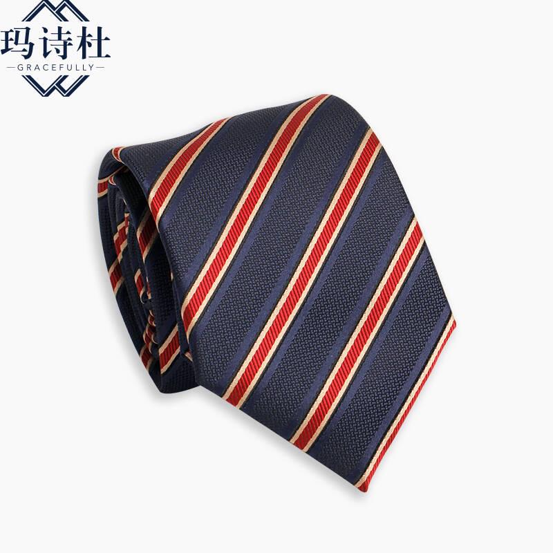 玛诗杜 2021新款红黄蓝斜条纹领带男士商务结婚8cm手打款礼盒潮装定制刻字 MTS-6052
