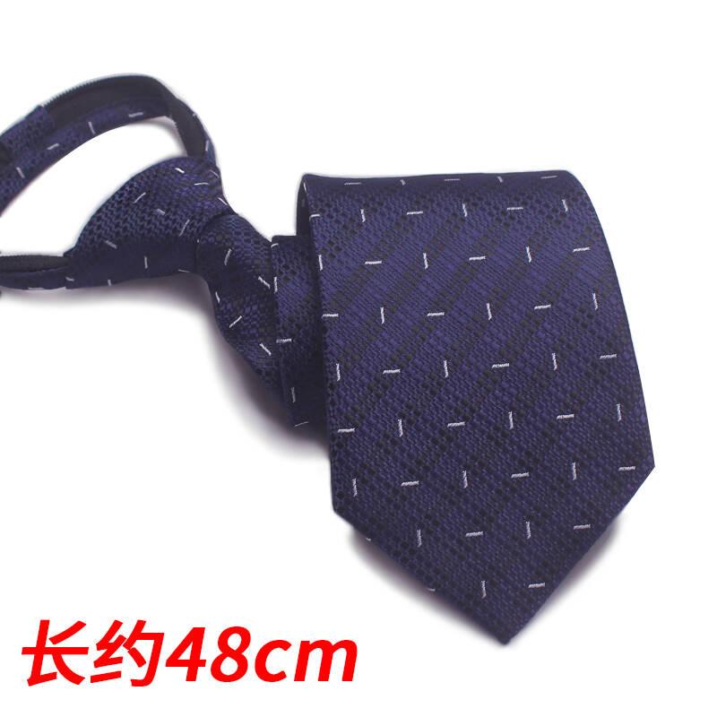 蔻梅2021北京现代领带男士汽车4S店 现代女士丝巾 销售拉链款定制 新款 领带 拉链