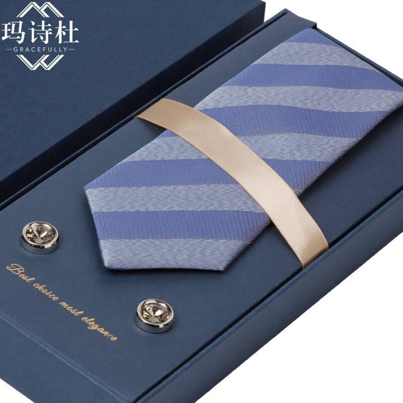 【定制礼物】玛诗杜MUSTKOO领带男商务配饰婚礼搭配礼物2件套袖扣礼盒套装 学院派