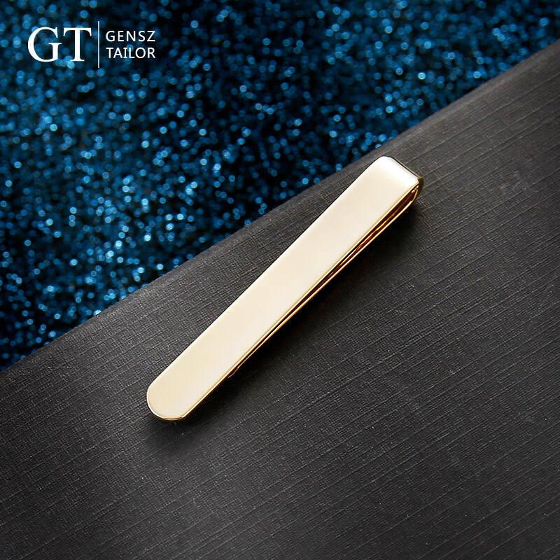 GT绅诚 领带夹定制 激光刻字设计打印定制 镀 18K金镀白金礼盒装 【定制】金色领带夹 50*7mm