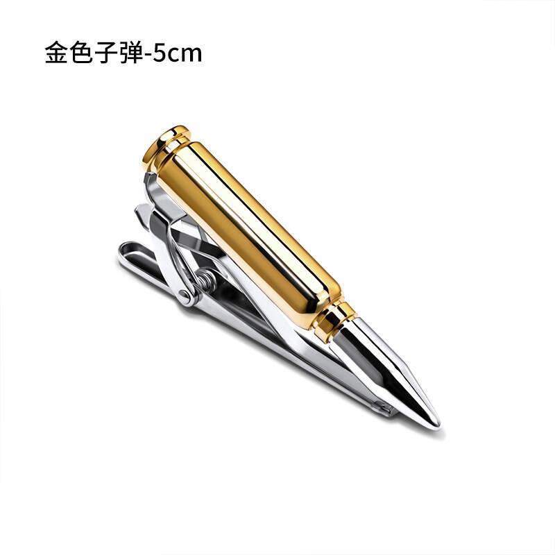 领带夹男 商务职业简约创意合金男士领带夹子定制 金色
