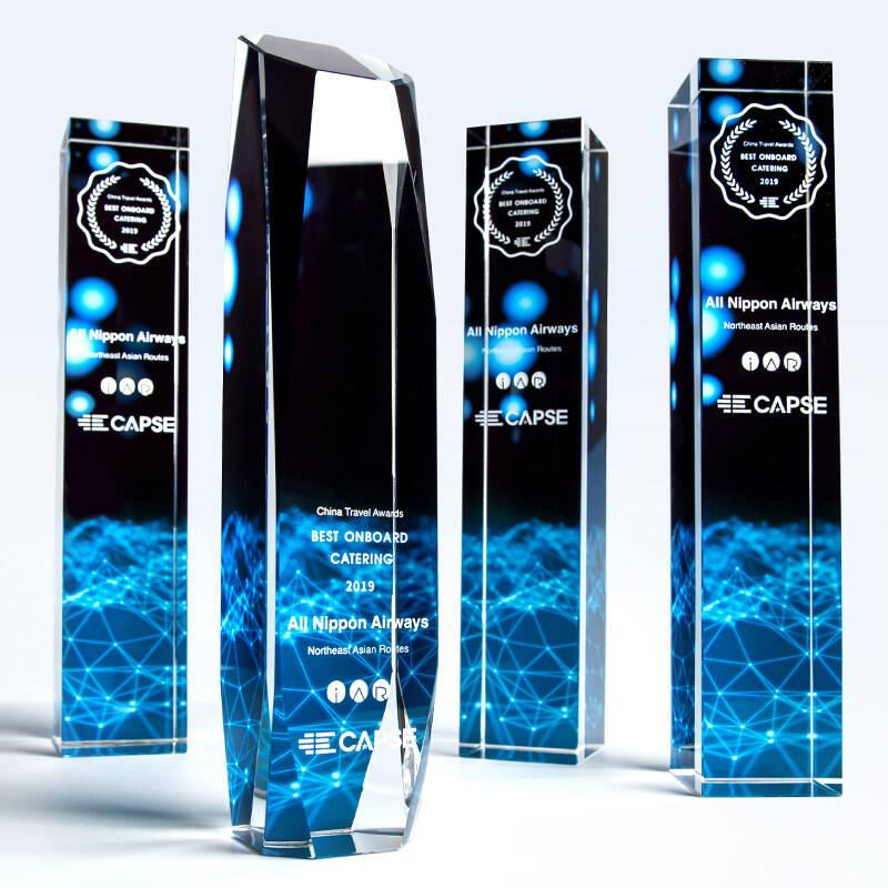 水晶奖杯定制定做创意刻字毕业员工比赛六一奖杯奖牌制作