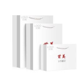 手提袋定制纸袋定做企业包装礼品袋印刷logo服装店袋子广告订做
