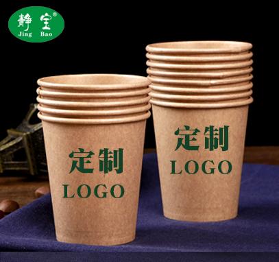 一次性纸杯定制印logo家用商用杯子加厚竹纤维水杯整箱批1000只