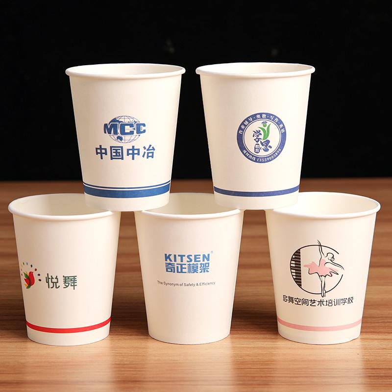 广告纸杯定制1000只装一次性杯子定做家用商用加厚订制印字logo