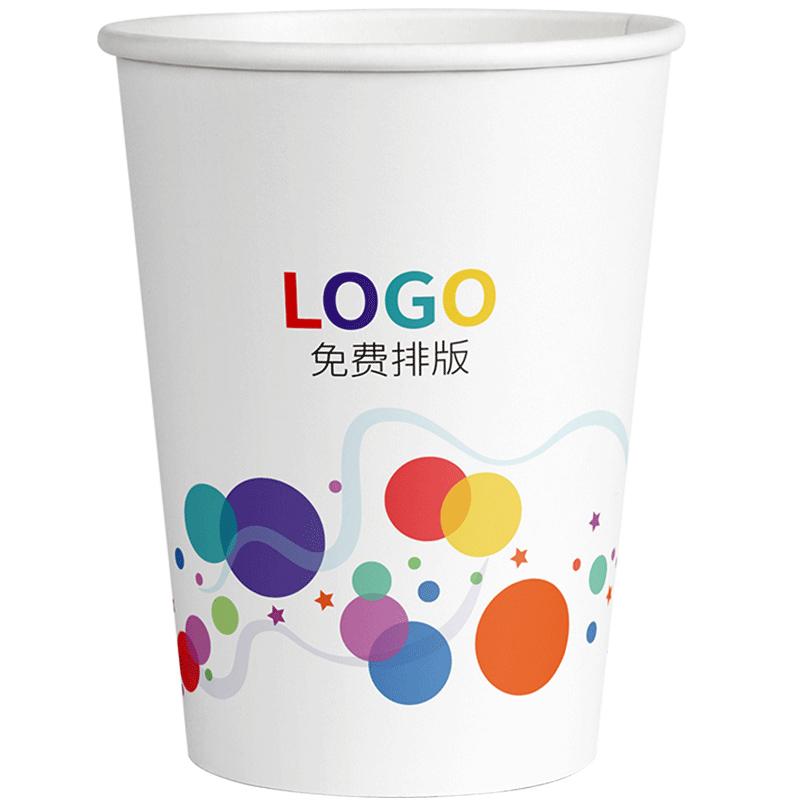 纸杯定制印logo一次性杯子水杯加厚家用商用广告定做整箱1000只装