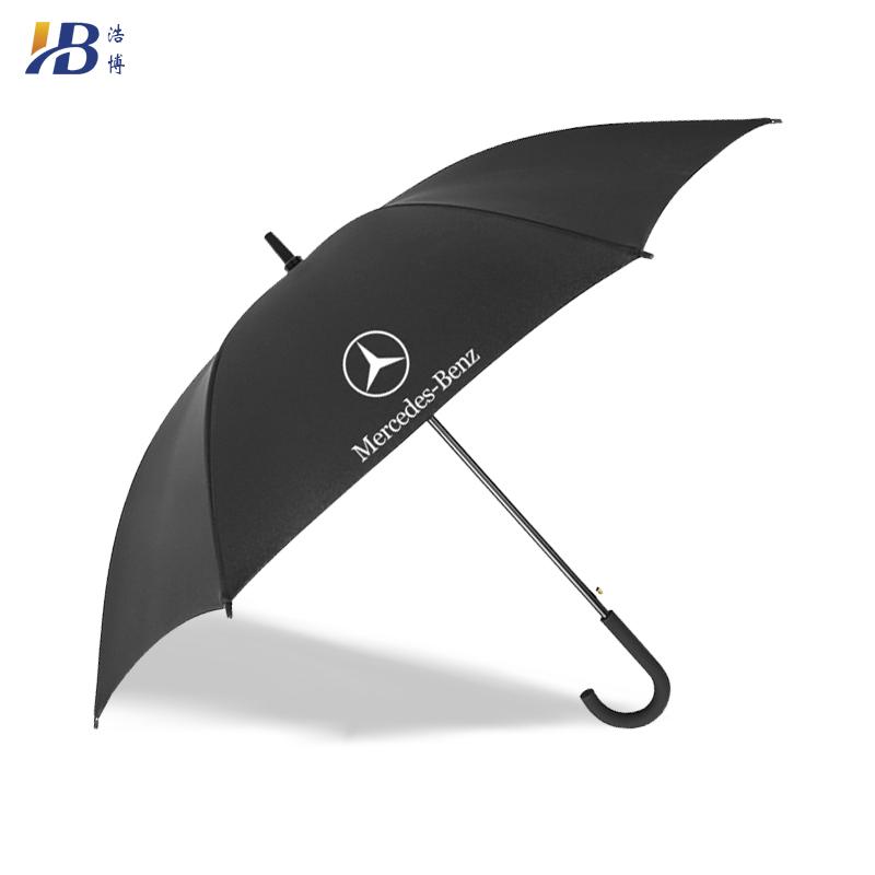 雨伞定制logo印刷酒店长柄伞直柄广告伞双人商务伞晴雨两用大雨伞