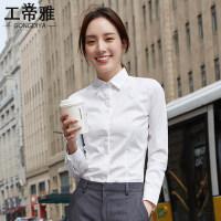 白色衬衫长袖衬衣工作服定制气质寸衫2021新款修身正装职业工装女