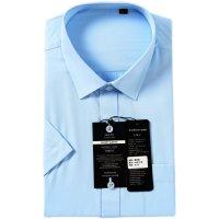 夏季职业衬衣短袖薄款男女白色衬衫工作服4S正装女士上衣定制LOGO