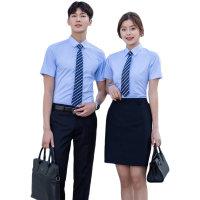 定制蓝色短袖衬衫套装夏季男女款售楼部职业商务衬衣工作服绣LOGO