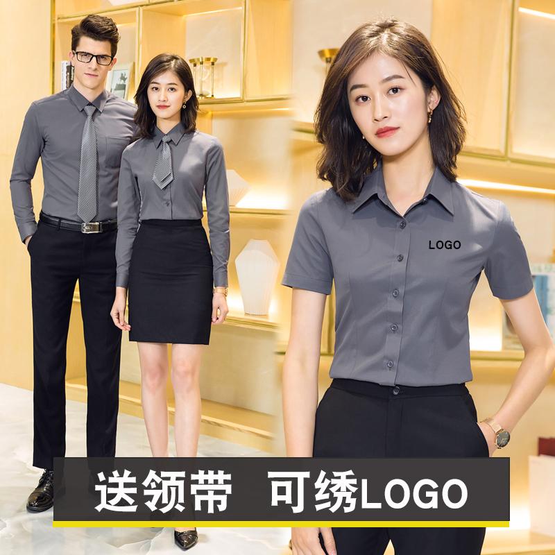 职业衬衫女长袖短袖男女灰色工装衬衣套装4S店工作服定制绣logo